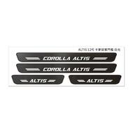 君鎂 2019 COROLLA ALTIS 12代 LEDdoorsill 迎賓踏板 類碳纖卡夢飾板 冷光踏板