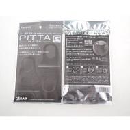 【日本制造 3枚入】 時尚成人口罩 三維結構 PM2.5 防飛沫 防霧霾 防粉塵 防煙 pm2.5工業透氣男女通用防護