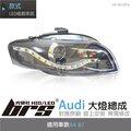 【brs光研社】HE-AU-014 Audi 大燈總成 魚眼 原廠 燈眉 A4 B7 仿R8 銀底款