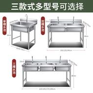 不銹鋼水槽雙槽小尺寸廚房洗菜盆子萊家用洗碗槽單槽盤洗手盆簡易