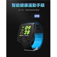 C18 可LINE FB 智能手錶 藍牙手錶 智慧手錶 繁體中文 心率血氧血壓監測 藍芽 非 小米手環 DZ09 QW09