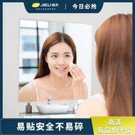 Acrylic Soft Mirror Wall Self-Adhesive Sticker Full-Length Mirror Wallpaper Home Dance Cabinet Door Bathroom HD Mirror