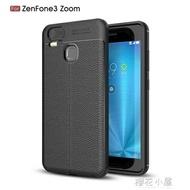華碩ZenFone 3 Zoom手機殼鷹眼3手機套軟硅膠保護套外殼防摔皮紋『櫻花小屋』
