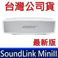 台灣原廠 公司貨 全新 BOSE 原廠 SOUNDLINK MINI II 迷你全音域藍牙揚聲器 二代 白金版