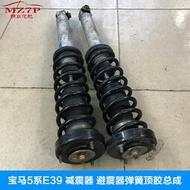 適用于寶馬5系E39 E60 523 525 530li 減震器 避震器彈簧頂膠總成