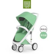 【荷蘭Greentom】Classic經典款-經典嬰兒推車(時尚白+率性綠)
