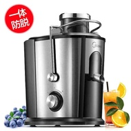 Midea/mei Mj D Juice Press Household Multifunctional Juice Machine Fully Automatic Juice Mini