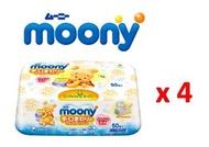 Moony - Unicharm Moony 嬰兒手及口部濕紙巾 (50張 x 4)