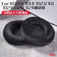 精品/適用于愛科技AKG K601 K701 K702 Q701 702 K612耳機套海綿