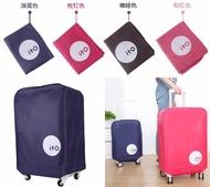 World Traveler Cover Bag ผ้าคลุมกระเป๋า ผ้าคลุมกระเป๋า24 นิ้ว ผ้าคลุม ผ้าคลุมกระเป๋า ผ้าคุมกระเป๋า เดินทาง ผ้าคลุมกระเป๋าเดินทาง กันลอยกระเป๋า คลุมรอบทิศทาง แบบตีนตุ๊กแก คละไซด์ คละสี พับเก็บได้ คลุมกระเป๋าขนาด 24 T0717