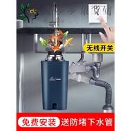 特價廚房垃圾處理器深藍色菜盆下水管道食物廚餘粉碎機全自動新品