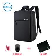กระเป๋าเป้สะพายหลังแล็ปท็อปกระเป๋าสะพายหลัง Dell คอมพิวเตอร์กระเป๋าใส่แล็ปท็อป14นิ้ว15.6นิ้วเดินทางกระเป๋านักเรียนสำหรับผู้ชายและผู้หญิง