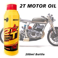 brake clutch lever ☉2T Scented 2-STROKE MOTORCYCLE OIL Motor Premium Lubrigold 200mL▼