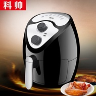Air Fryer Electric Fryer Air Oil Free Fryer French Fries Electric Oven Air Fryer