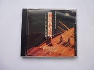 ///李仔糖二手CD唱片*揚琴大師項祖華.飛竹詠樂賦弦音.林沖夜奔.二手CD(k375)