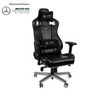 noblechairs EPIC系列電競椅 - 賓士AMG Petronas 車隊聯名款
