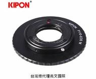 Kipon轉接環專賣店:P110-EOS M(Canon,佳能,Pentax 110,M5,M50,M100,EOSM)