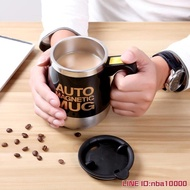 磁化杯自動磁力攪拌杯咖啡杯下午茶電動便攜磁化杯懶人攪拌器杯子旋轉 CY潮流站