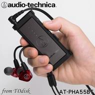 志達電子 AT-PHA55BT 日本鐵三角 Audio-technica 藍牙內建耳機擴大機無線立體聲接收器 支援LDAC
