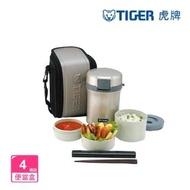 【TIGER虎牌】Ag+抗菌_不鏽鋼真空保溫飯盒 3碗飯(LWU-F200)