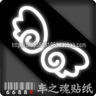Tail Leave Reflective Stickers - Angel Wings - Night Warning Stickers - Reflective