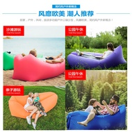 Outdoor net red lazy portable inflatable sofa bag air mattress double air-free air bed home single