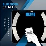 KINYO 耐嘉 DS-6590 藍牙健康管理體重計 LCD螢幕 鋼化玻璃 藍芽 智能 電子秤 電子體重計 磅秤 BMI體重計 體脂計 健康秤 體重秤 體重機