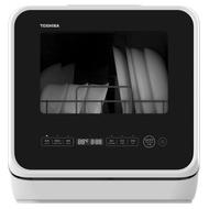 TOSHIBA 5L Portable Dishwasher DWS-22AGS(K)