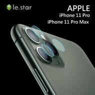 【Lestar】APPLE iPhone 11 Pro / 11 Pro Max 共用 2.5D軟性 9H玻璃鏡頭保護貼(鏡頭貼)