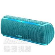 【送3.5mm音源線☆宅配免運】SONY SRS-XB21 藍 聲光藍芽喇叭 12hr續航力 Party Booster防水防塵