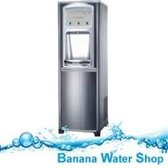 全省免費到府安裝+6期零利率  普德落地型飲水機BD-8089/BD8089/CJ-889(內置RO逆滲透過濾器)
