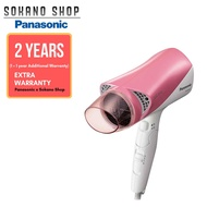 Panasonic EH-NE71-P 2000W Extra Care and Fast Dry Hair Dryer