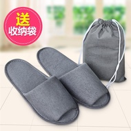 🔥Disposable shoes Travel Portable Folding Slippers Men and Women Home Plane Non-Disposable Slippers Hotel Travel Slipper