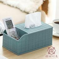 桌面紙巾盒遙控器收納盒家用客廳茶幾分格抽紙盒【櫻田川島】