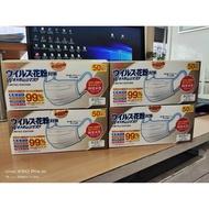 หน้ากากอนามัยสีขาว ญี่ปุ่น Biken Spport (ไบเก้น ซัพสปอร์ต) กัน pm. 2.5 หนา 3 ชั้น 50ชิ้น