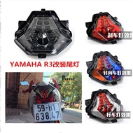 007 Motorcycle Modified Accessories Yamaha R 25 R 3 Mt 03 Mt 07 Rear Tail Brake