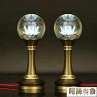 佛燈 佛教用品水晶玻璃蓮花燈佛供燈led七彩長明燈燈佛燈寺廟供燈