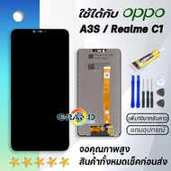 Grand Phone หน้าจอ A3S/realme C1 หน้าจอ LCD พร้อมทัชสกรีน - oppo A3S LCD Screen Display Touch Panel For OPPO A3s CPH1803/1853 งานแท้ icแท้