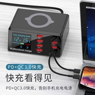 多口充電器 多口無線充電器工作室多孔USB插頭PD快充18W多功能X蘋果11安卓小米華為手機通用排插QC3.0充電頭快速閃充插座『LM1550』