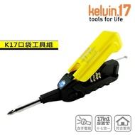 【Kelvin tools】口袋多功能工具組(附手電筒)