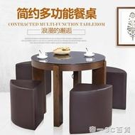 餐桌4人圓形多功能圓桌子小戶型家用休閒茶幾餐桌兩用【帝一3C旗艦】YTL 雙12購物節