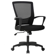 Office Chair Ergonomic Desk Chair Swivel Rolling Computer Chair Executive Lumbar Support Task Mesh Chair Metal Base for Home Office