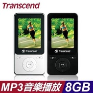 Transcend 創見 MP 330 MP330 MP710 8G 8GB TS8GMP330P MP3隨身聽