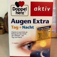 [德國購入]🇩🇪雙心Doppelherz 葉黃素+藍莓 加強錠