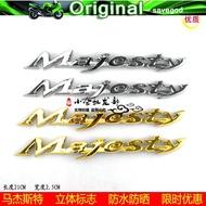 馬杰斯特摩托車貼立體標志Majesty字母防水貼紙logo電動車標貼花