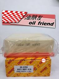 -油朋友-  FORD FIESTA 1.4 09-14  飛鹿 空氣濾心 空氣芯 GE-3703 GE3703