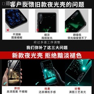 ♣❇❁小米10手機殼夜光玻璃10pro防摔保護套小米十硅膠個性創意男女pro