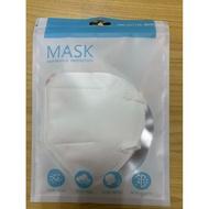 PM2.5 醫用一次性KN95口罩 歐美CE認證  FDA證書 五層面罩 5個一包