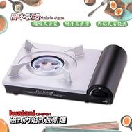 日本製👍Iwatani岩谷 節能內焰式卡式爐 CB-EPR-1 2.9kW 休閒爐 瓦斯爐 卡式瓦斯爐