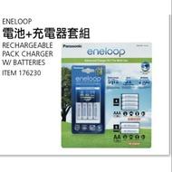 ENELOOP國際牌電池AAA4號4顆+AA3號6顆充电器套組#176230好市多代購